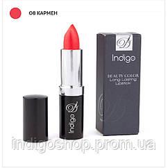 Помада Beauty Color Long Lasting Lipstick (4 гр.) Кармен