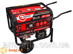 Генератор бензиновий макс. по. 6 кВт INTERTOOL DT-1155