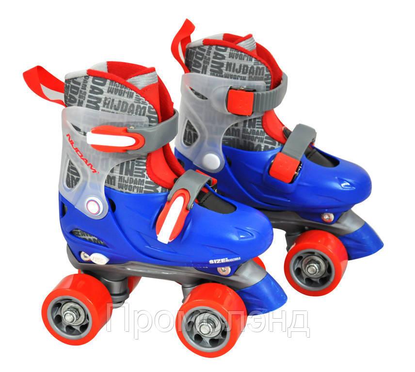 Детские роликовые коньки регулируемые MOCHE 27-30 NIJDAM