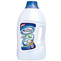 Гель для прання Gallus 4л для кольорового