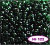 Чешский бисер Preciosa 50290-122, 5г
