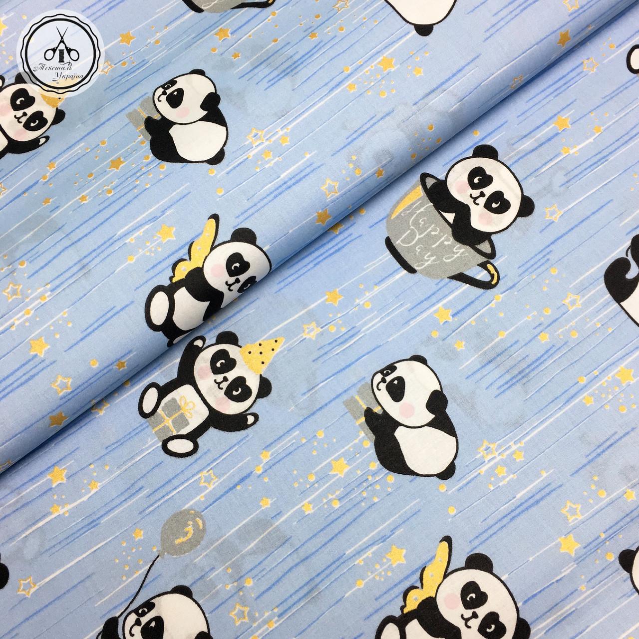 """Польская хлопковая ткань """"панды с золотыми звездами (глиттер) на голубом"""""""