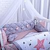 """Комплект в кроватку для девочки  """"Облачка в колпачках""""  (пудровый с серым)"""