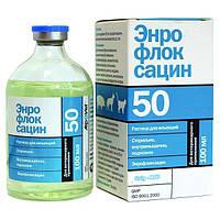 Энрофлоксацин 50 100мл