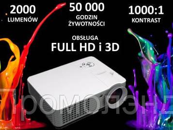 ПРОЕКТОР 1000  1 2000LM 50000H 3D FUL!!
