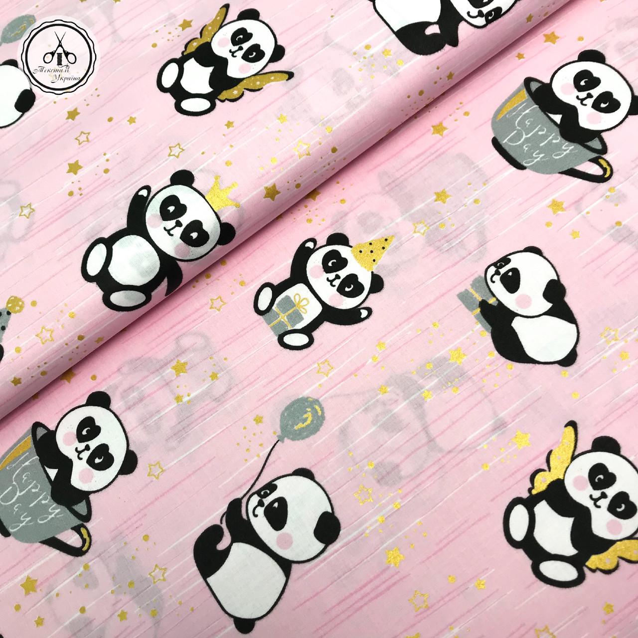 """Польская хлопковая ткань """"панды с золотыми звездами (глиттер) на розовом"""""""