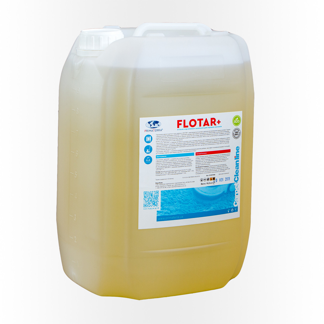 Для стирки ковров - Flotar+ мягкий усилитель (10 кг)