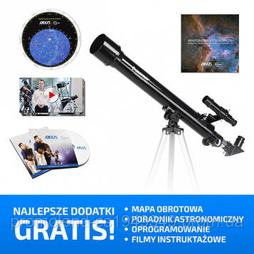 Телескоп Celestron PowerSeeker 50AZ + КАРТА+DVD