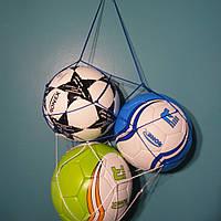 """Сетка для переноски мячей """"ЭКОНОМ минимум"""", на 3 мяча, шнур Д - 2,5 мм, бело-синяя, фото 1"""
