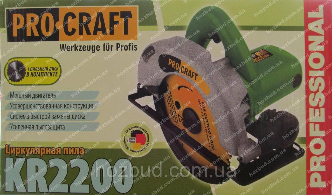 Циркулярна пила Procraft KR2200