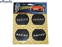 Наклейка на колпаки KS-66 Racing