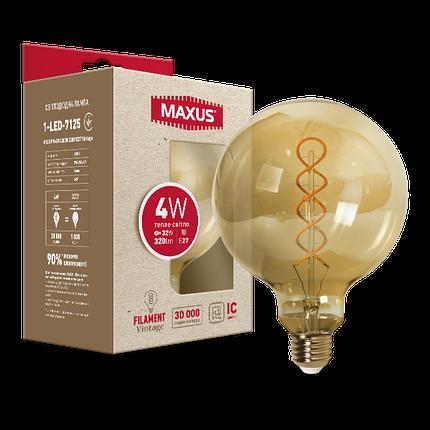 Светодиодная лампа Filament Maxus АРТ ДЕКО Vintage 1-LED-7125 G125 4W 2200K 220V E27 Код.59438, фото 2