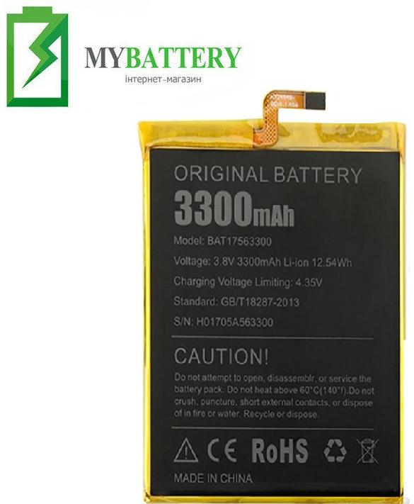 Оригинальный аккумулятор АКБ батарея для Doogee Shoot 1 3300mAh 3.8V