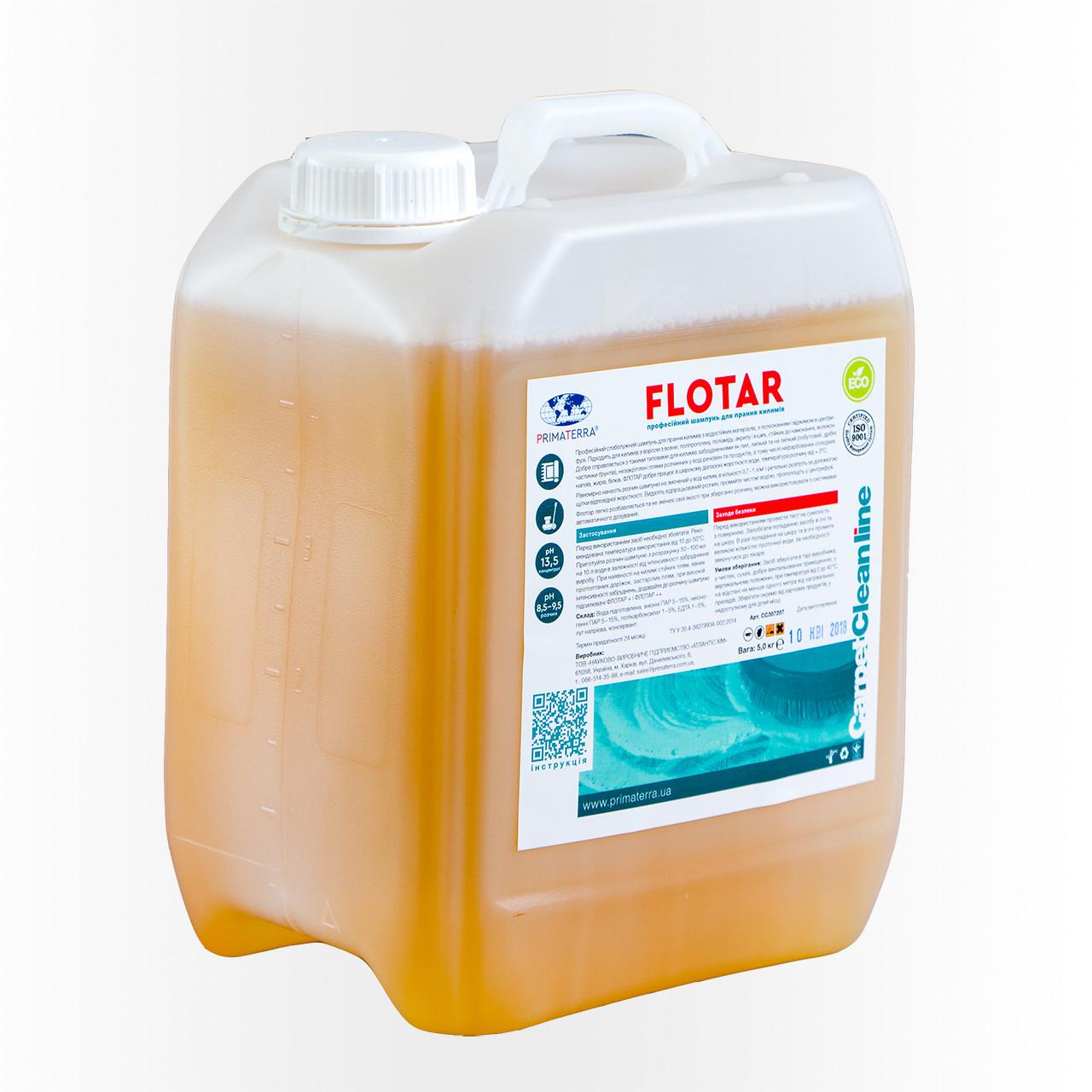 Засіб для прання килимів шампунь Flotar (5 кг)