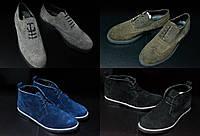 Лот 4 пары классической обуви оптом, туфли броги, дезерты, натуральная замша, оригинал., фото 1