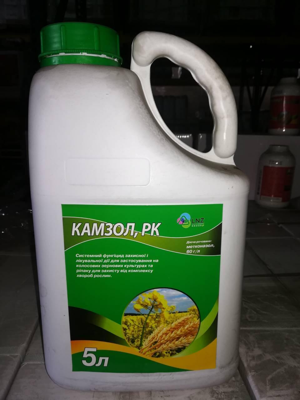 Фунгіцид Камзол аналог Карамба, метконазол 60г/л; для пшениці і ріпаку