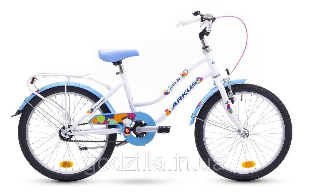 """Велосипед детский Arkus Julka 20"""""""