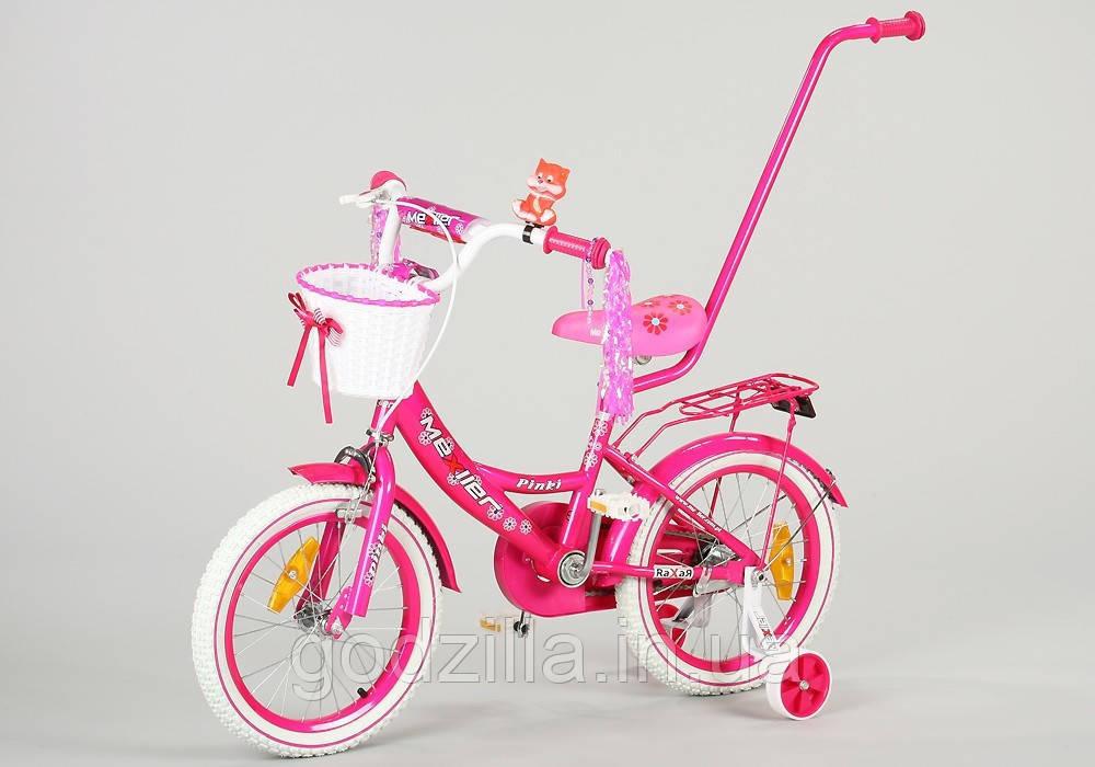 """Велосипед детский Mexller Pinki 16"""""""