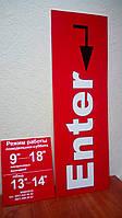 Изготовление офисных табличек в киеве (свое производство)