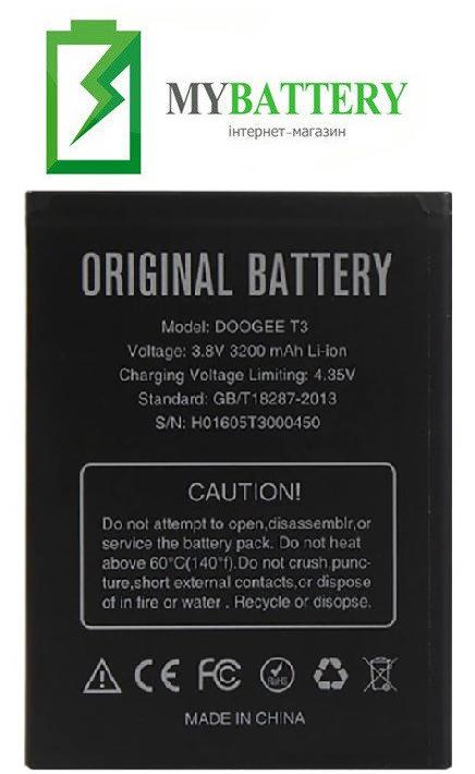 Оригинальный аккумулятор АКБ батарея для Doogee T3 3200mAh 3.8V