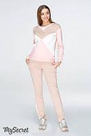 Ультрамодный костюм для беременных и кормящих OLBENI, нюд-персик*, фото 1