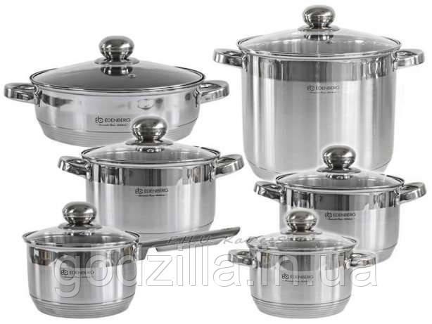 Набор высококачественных кастрюль+сковорода,12 эл.