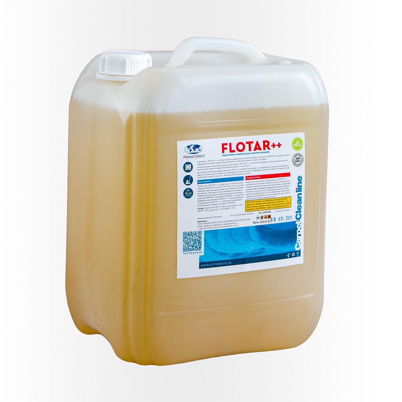 Для прання килимів - Flotar++ жорсткий підсилювач (12 кг)