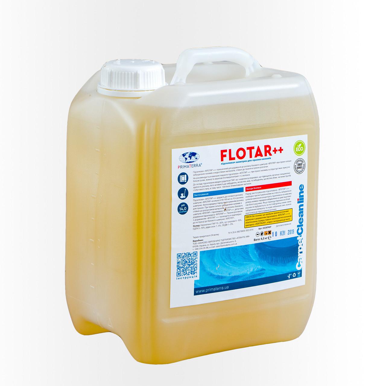 Засіб для прання килимів - Flotar++ жорсткий підсилювач (6,5 кг)