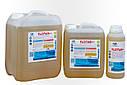 Засіб для прання килимів - Flotar++ жорсткий підсилювач (6,5 кг), фото 2