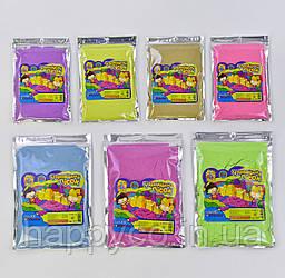 """Детский кинетический песок 500 грамм (разные цвета) """"FUN GAME"""""""