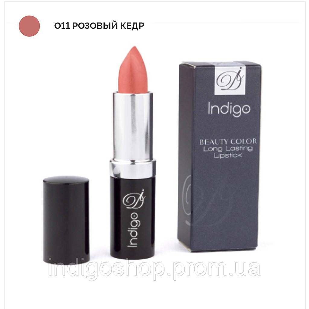 Помада Beauty Color Long Lasting Lipstick (4 гр.) Розовый кедр