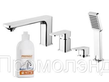 Смеситель для ванны OMNIRES APURE AP2232