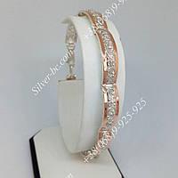 Срібний браслет з золотими пластинами