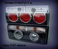 Передние+задние фары на ВАЗ 2107 №7 (черные), фото 1