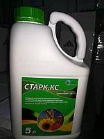 Фунгицид Старк аналог Квадрис 250; азоксистробин 250 г/л, свекла, виноградники, овощные