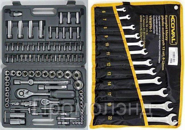 Набор инструментов Proline 94 элемента+ключи
