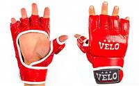 Рукавиці для змішаних єдиноборств MMA шкіра VELO ULI-4020 (р-р S, M, L, XL, синій, червоний)