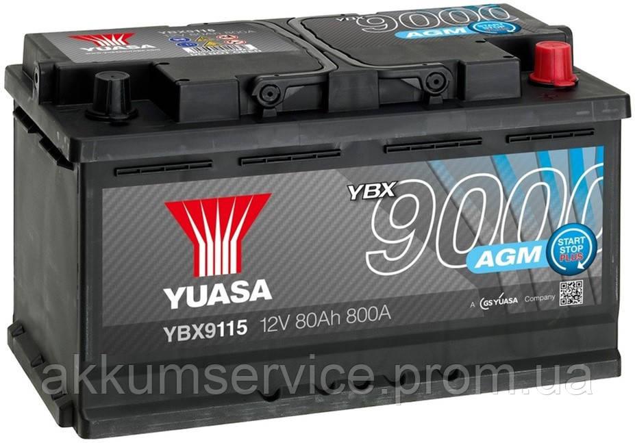 Аккумулятор автомобильный Yuasa AGM 80AH R+ 800А YBX9115