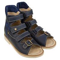 03d3abe99 Ортопедическая обувь для детей в Украине. Сравнить цены, купить ...