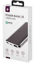 Внешний аккумулятор Power Bank 2E 10000mAh QC3.0 Soft Touch Гарантия 12 месяцев, фото 2