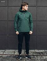 Мужской зелёный анорак Staff Mind green , фото 1