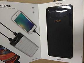 Универсальная внешняя батарея Power Bank Wesdar S32 20000mAh Black