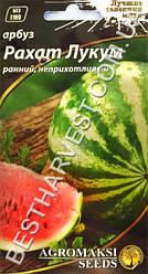 Семена арбуза «Рахат Лукум» 2 г