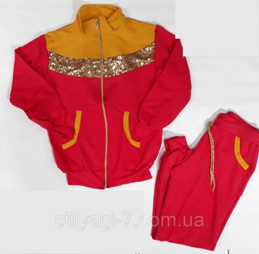 Спортивный костюм для девочки 6-10 лет красного, малинового цвета с паетками оптом