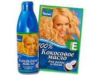 Кокосовое масло Parachute 200 мл. Свежая партия! Оригинал!