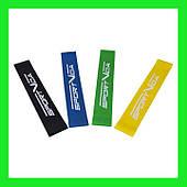 Набор эспандеров для фитнеса (фитнес-резинка) SportVida Mini Power Band, 4 шт