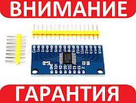 Модуль CD74HC4067 16-канальный аналогово-цифровой мультиплексор, фото 1