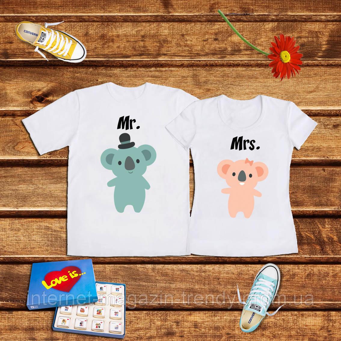 Парные футболки Mr.+Mrs. АФ55