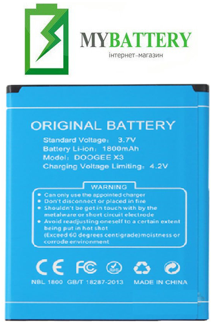 Оригинальный аккумулятор АКБ батарея для Doogee X3 1800mAh 3.7V