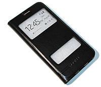 Чехол книжка Momax для Sony Xperia XA2(H4113)